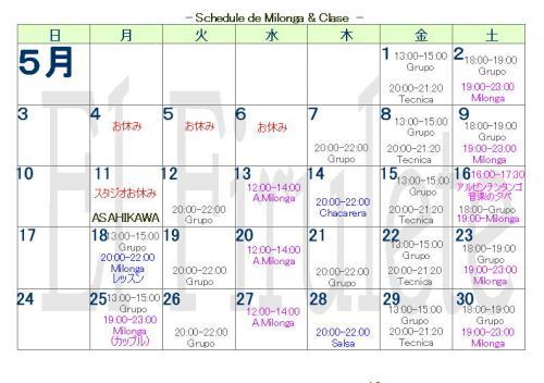 Schedule Milonga_convert_20150512123738