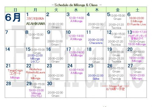 Schedule Milonga_convert_20150531150359