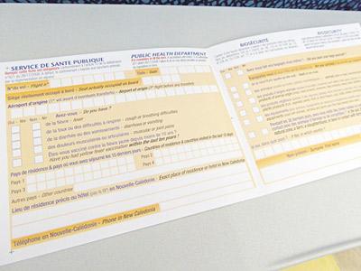 ニューカレドニアの税関審査カード