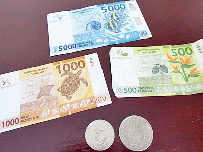 ニューカレドニアのお金