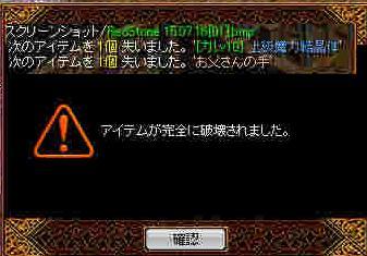 150715 ぱぱて3