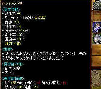 150715 ぱぱて