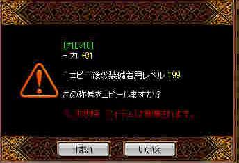 150715 ぱぱて2
