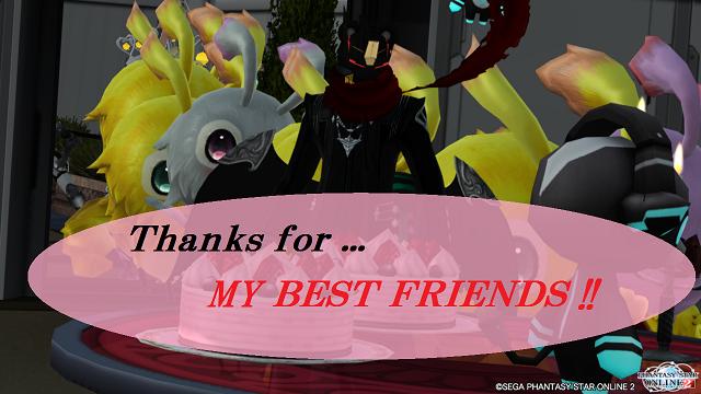 【誕生日用】THANK YOU みんな