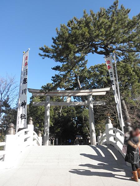 20150110寒川神社②