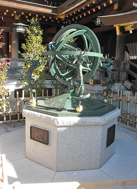 20150110寒川神社⑤