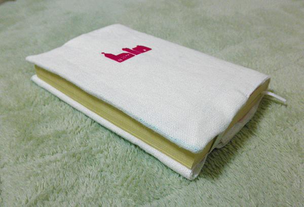 20150315ブックカバー試作④