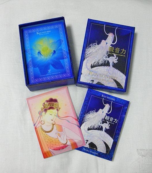 20150415観音力カード