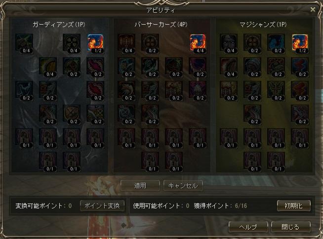 Shot00032123.jpg
