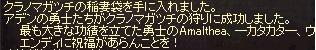 ku_20150303075347474.jpg