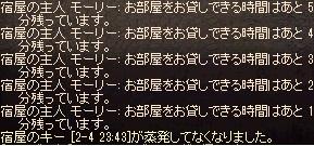 y_20150215105723bd5.jpg