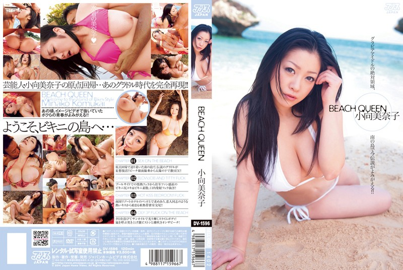 【小向 美奈子 動画 新作 無料・FC2動画】adaruto 逮捕には非常に残念ですが・・・やっぱりこのスライム乳の最新作品を当分見れないのは悲しいですww小向美奈子