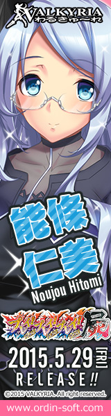 rape4_03_banner.jpg
