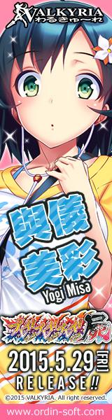 rape4_07_banner.jpg