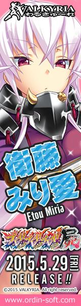 rape4_11_banner.jpg