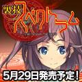 urawaza_banner_120x120a.jpg