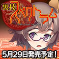 urawaza_banner_120x120b.jpg