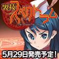 urawaza_banner_120x120c.jpg