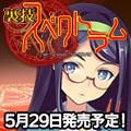 urawaza_banner_120x120d.jpg