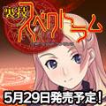 urawaza_banner_120x120e.jpg