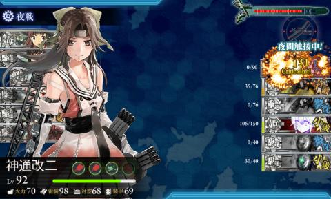 艦これ6-3クリア1