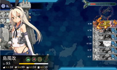艦これ6-3クリア3