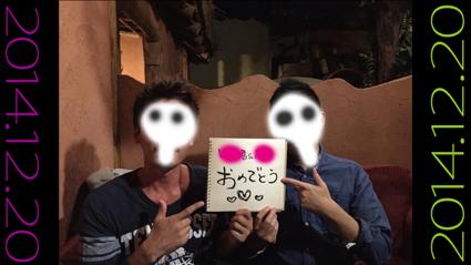 2014122099sukedai.jpg