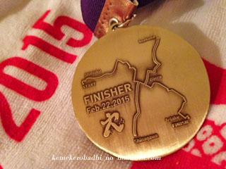 marathon2015-2-22.jpg