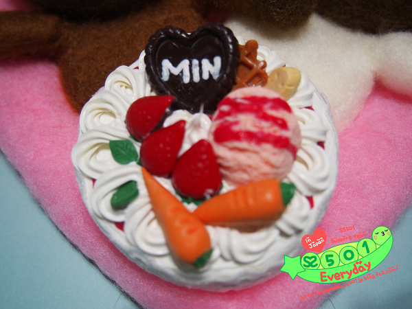 MinROME20140322 (10)