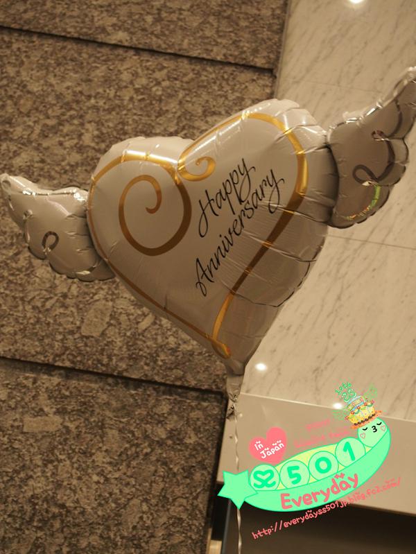 ミンGW2015お花 (8)