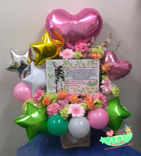 ぎっぴ201505お花 (2)