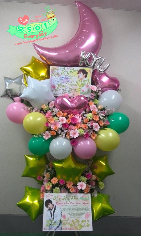 ぎっぴ201505お花 (1)