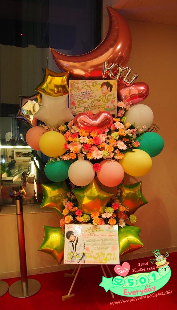 ぎっぴ201505お花 (4)