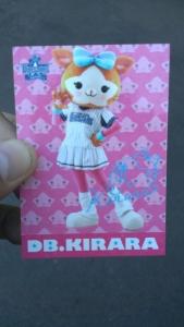 キララちゃんカード!