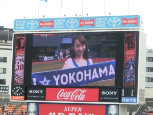 6月21日。お披露目、I☆YOKOHAMA!
