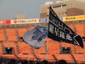 はためくは2つの旗。