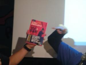 坪井さんが、本を出します!