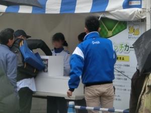 スクラッチカード突撃レポート!