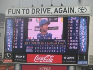 三嶋のがんばりが、勝利を呼びました!