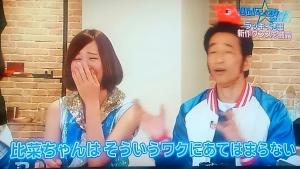 中村比菜さんはそういうキャラらしい。