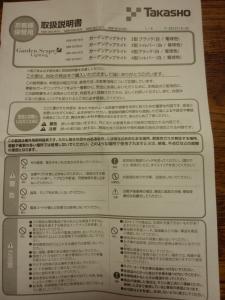 ガーデンアップライト4型 エクステリア横浜(プロの庭照明の店) :エクステリア&ガーデンライティング マイスター 在籍