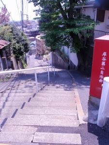 2台目駐車場増設工事 :エクステリア横浜(神奈川県・東京都の外構工事専門店)