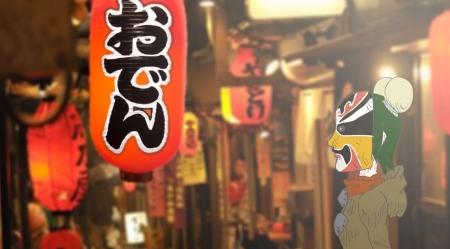 kousou_joho02.jpg