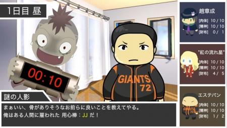 meiyakuo_02guest02.jpg