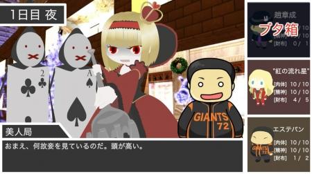 meiyakuo_02guest.jpg