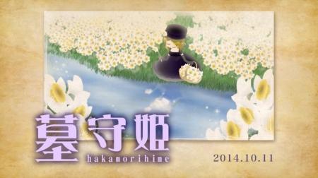 sakuhin02.jpg