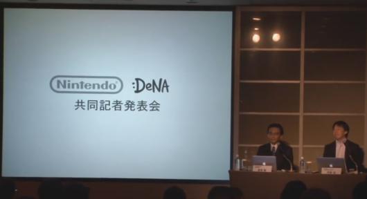 任天堂DNA3