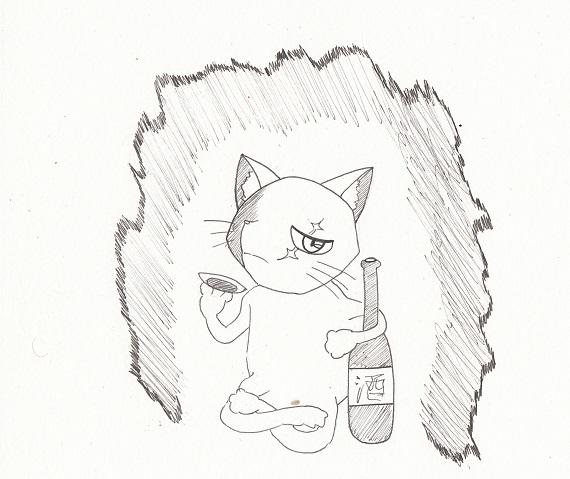 猫 酒 今日ものんびりと 2015/07/07