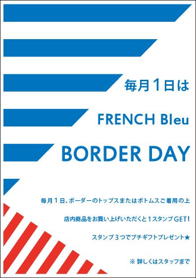 borderday-blog.jpg