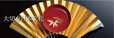 日本文化11